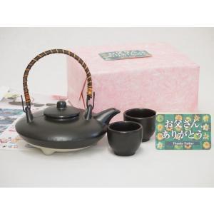 黒千代香セット(耐熱黒釉焼酎燗瓶)5客ツル付き|sake-gets