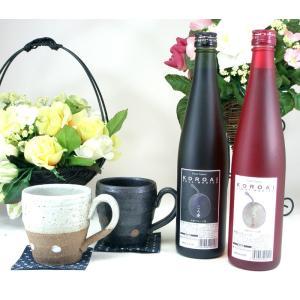 敬老の日 梅酒ペアカップ&ころ愛2本セット|sake-gets