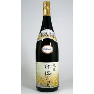 キャッシュレス5%還元 純米吟醸 越後杜氏の里 1800ml(新潟県)お歳暮 クリスマス sake-gets
