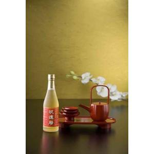 キャッシュレス5%還元 還暦用には、梅とそ器セットとお屠蘇酒お歳暮 クリスマス sake-gets