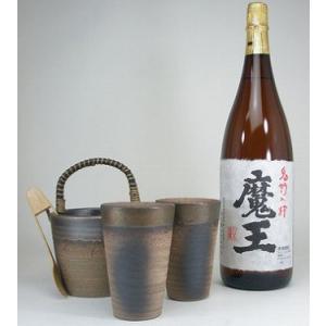 豪華酒器セット 陶芸作家 安藤嘉規作 魔王1800ccセットバレンタイン|sake-gets