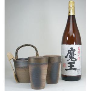 キャッシュレス5%還元 豪華酒器セット 陶芸作家 安藤嘉規作 魔王1800ccセットお歳暮 クリスマス|sake-gets