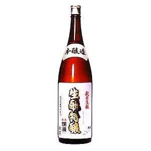 キャッシュレス5%還元 秋田銘醸 爛漫 生もと特醸 本醸造 1800mlお歳暮 クリスマス sake-gets