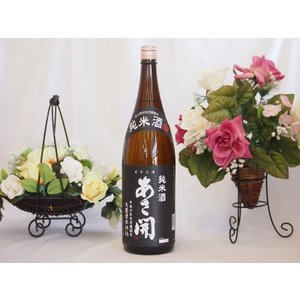 キャッシュレス5%還元 あさ開 純米酒 1800ml(岩手県)お歳暮 クリスマス sake-gets