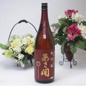 キャッシュレス5%還元 あさ開 手造り大吟醸 1800ml(岩手県)お歳暮 クリスマス sake-gets