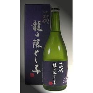 高木酒造 十四代 純米大吟醸 龍の落とし子 雫酒 720ml|sake-gets