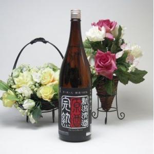 キャッシュレス5%還元 年に一度の限定醸造 完熟原酒 越後杜氏の里 720ml×12本 (新潟県)お歳暮 クリスマス|sake-gets