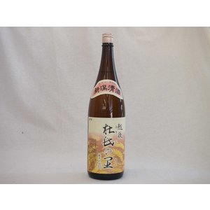 頸城酒造 新潟清酒 越後杜氏の里 1800ml(新潟県)|sake-gets