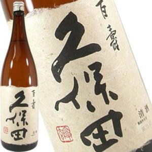 朝日酒造 久保田 百寿 本醸造 1800ml(日本酒)|sake-gets