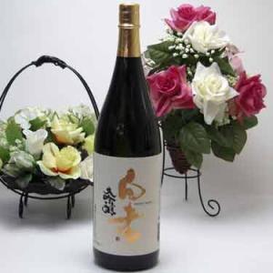 澤田酒造 白老 大吟醸  1800ml|sake-gets