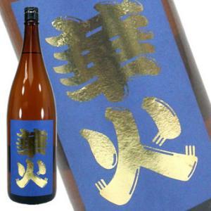 安達本家、生酒原酒 量り売り華 火 1800ml (三重県) 限定199号タンク貯蔵酒|sake-gets