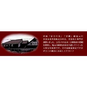 安達本家、生酒原酒 量り売り華 火 1800ml (三重県) 限定199号タンク貯蔵酒 sake-gets 05