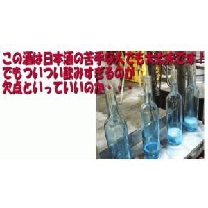 安達本家、生酒原酒 量り売り華 火 1800ml (三重県) 限定199号タンク貯蔵酒 sake-gets 06
