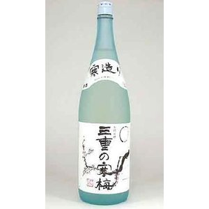 丸彦酒造 三重の寒梅 吟醸 1800ml (三重県)|sake-gets