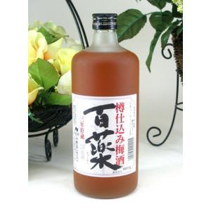 中野BC 三年貯蔵 樽仕込み梅酒 20°原酒 720ml|sake-gets