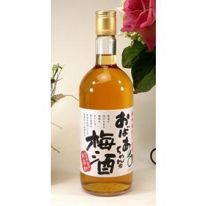 中埜酒造 おばあちゃんの梅酒 720ml|sake-gets