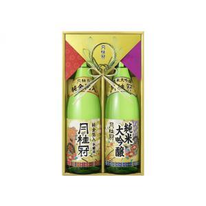 贈り物  月桂冠 純米大吟醸・本醸造純金箔入(純米大吟醸、本醸造純金箔入1800ml×各1)バレンタイン|sake-gets