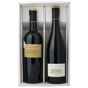 贈り物 南フランスワインギフト(カベルネソービニヨン赤、シャルドネ白)750ml×各1バレンタイン|sake-gets