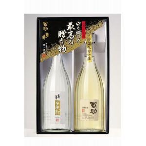 贈り物 百助 クリスタルギフト(天領金芋23度、長期熟成百助25度720ml×各1)バレンタイン|sake-gets