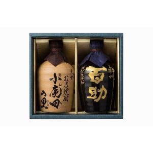 贈り物 百助 小鹿田陶器(百助30度、小鹿田の里25度)陶器720ml×各1バレンタイン|sake-gets