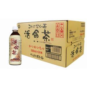 贈り物セット 活命茶 500ml(これでなくっ茶 活命茶500ml×24)|sake-gets