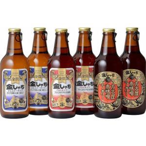 いい買い物セール 金しゃち金賞受賞6本(金しゃちビール(ピルスナー、アルト、名古屋赤味噌ラガー)330ml×各2)バレンタイン|sake-gets