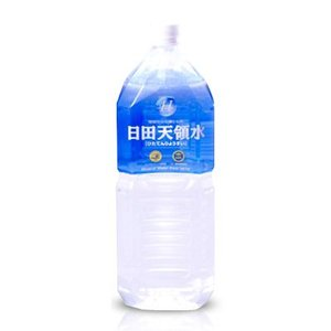 日田天領水ペット2000ml×10