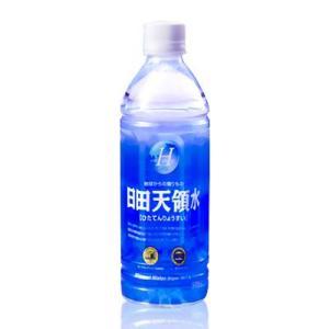 日田天領水はミネラルだけでなく、体の中の過剰な活性酸素を消去する天然活性水素を豊富に含んでいます。そ...