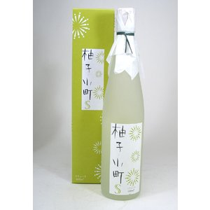 壱岐焼酎 ゆずリキュール 柚子小町S 500mlバレンタイン|sake-gets