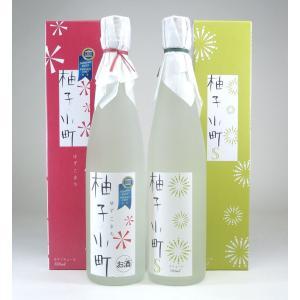 壱岐焼酎 ゆずリキュール 柚子小町&柚子小町S 500ml×2本|sake-gets