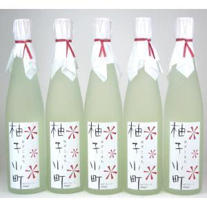 12本セット 壱岐焼酎 ゆずリキュール 柚子小町 500ml×12本セット福袋 sake-gets