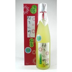 壱岐焼酎 ゆずリキュール にごり柚子小町S 500ml sake-gets