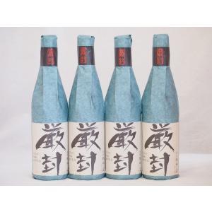 年に一度の限定酒 頚城酒造 厳封 吟醸生貯酒 杜氏の里(新潟県) 720ml×4|sake-gets