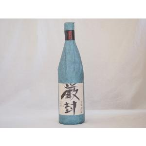 年に一度の限定酒 頚城酒造 厳封 吟醸生貯酒 杜氏の里(新潟県) 1800ml×1|sake-gets