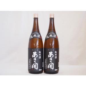 あさ開 昭和旭蔵醸造 純米酒(岩手県) 1800ml×2|sake-gets