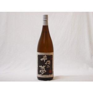 古酒芋焼酎 千夜の夢 田崎酒造 25度(鹿児島県)1800ml×1本 sake-gets
