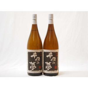 古酒芋焼酎 千夜の夢 田崎酒造 25度(鹿児島県)1800ml×2本 sake-gets