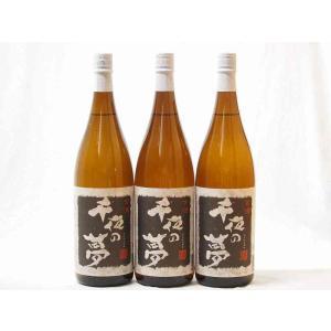 古酒芋焼酎 千夜の夢 田崎酒造 25度(鹿児島県)1800ml×3本 sake-gets