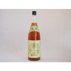 国産梅100%使用 本格焼酎仕込み梅酒 夢の実 神楽酒造(宮崎県)1800ml×1 sake-gets