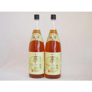 国産梅100%使用 本格焼酎仕込み梅酒 夢の実 神楽酒造(宮崎県)1800ml×2 sake-gets