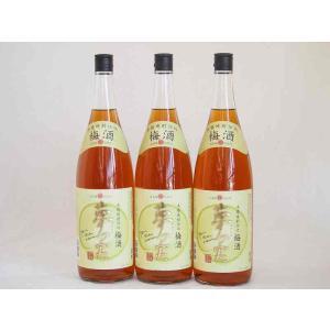国産梅100%使用 本格焼酎仕込み梅酒 夢の実 神楽酒造(宮崎県)1800ml×3 sake-gets