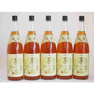 国産梅100%使用 本格焼酎仕込み梅酒 夢の実 神楽酒造(宮崎県)1800ml×5 sake-gets