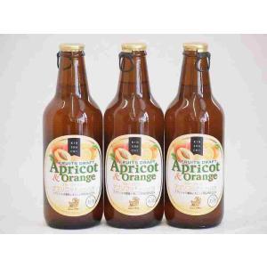 フルーツドラフト アプリコット&オレンジ 発泡酒 金しゃちビール(愛知県)330ml×3本 sake-gets