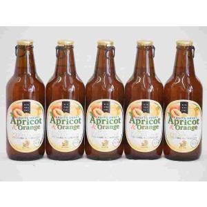 フルーツドラフト アプリコット&オレンジ 発泡酒 金しゃちビール(愛知県)330ml×5本 sake-gets