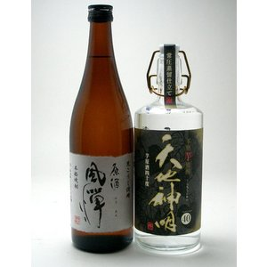 軽いお酒では満足できないあなた!!『濃厚原酒』ガッツリ芋芋福袋720ml×2本 送料込み 飲み比べ ギフトセット|sake-gets
