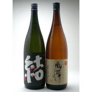 軽いお酒では満足できないあなた!!『芋好き』ガッツリ芋芋福袋1800ml×2本 送料込み 飲み比べ ギフトセット|sake-gets