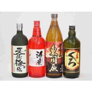 軽いお酒では満足できないあなた厳選ガッツリ芋芋福袋720ml×4本 送料込み 飲み比べ ギフトセット|sake-gets