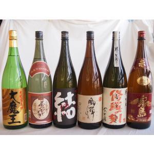 軽いお酒では満足できないあなた!!『芋好き』ガッツリ芋芋福袋1800ml×6本 送料込み 飲み比べ ギフトセット|sake-gets