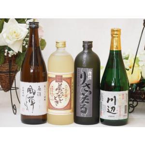 【限定L2】 【限定品第3弾】 焼酎4本セット720ml×4本|sake-gets