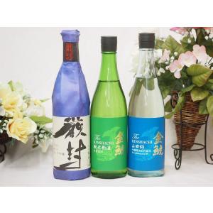 なんと金賞受賞蔵より厳選福袋720ml×3本送料込みギフトセット(新潟県)|sake-gets